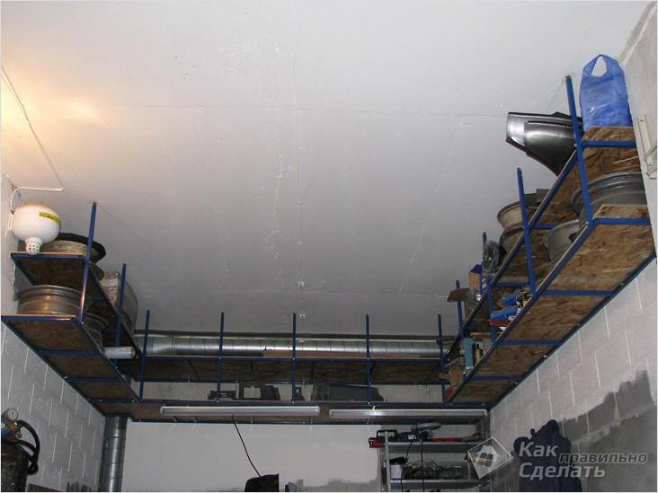 Устройство полок под потолком