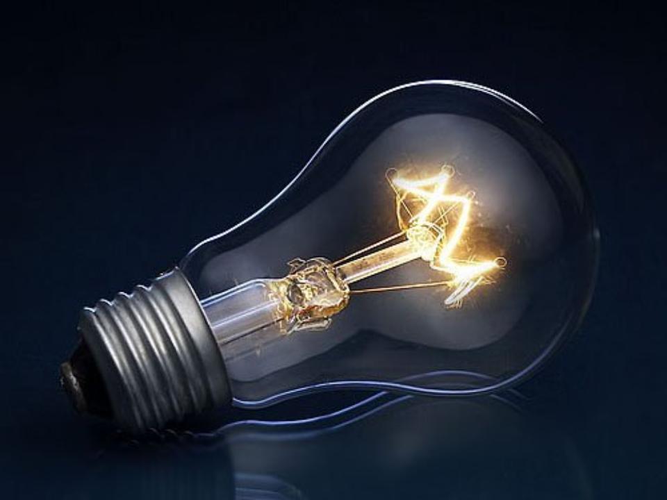 Лампы накаливания имеют маленький КПД