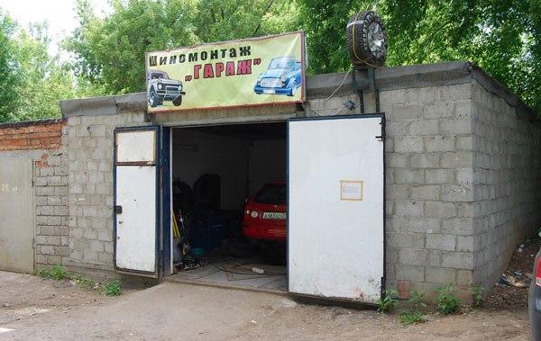 Идеи для создания заработка в гараже