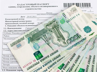 Готовим документы на приватизацию