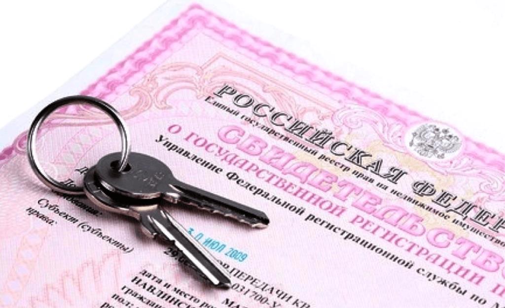 Перечень документов, необходимый для оформления гаража в собственность