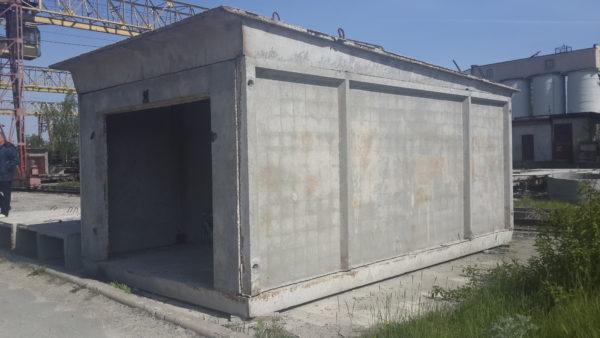 Сборный железобетонный гараж.