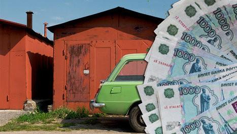 Выплата компенсаций гаражи