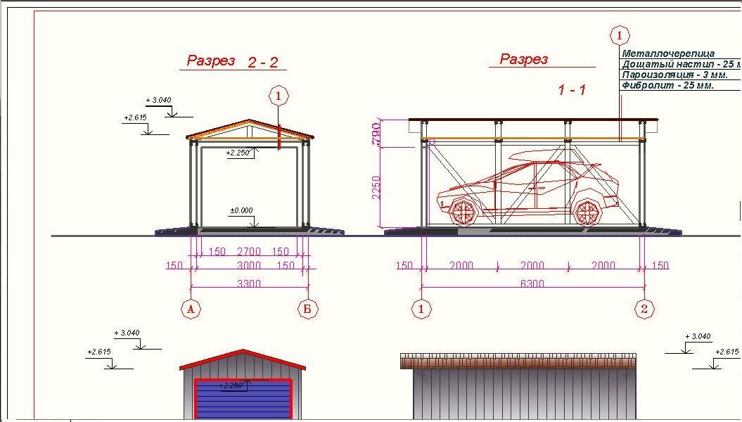 Как сделать гараж каркасный 278