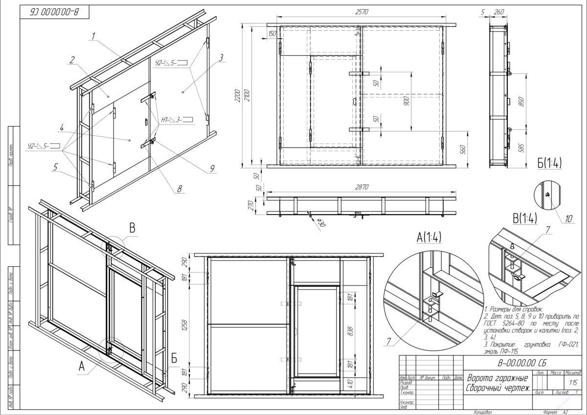 схема гаража на грузовой автомобиль