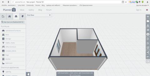 Скрин программы для проектирования