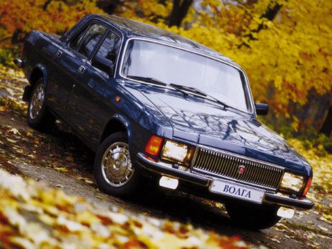 ГАЗ−3102 – класс Е