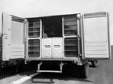 Автолавка на базе автомобиля КАВЗ-664 1960 г.в.