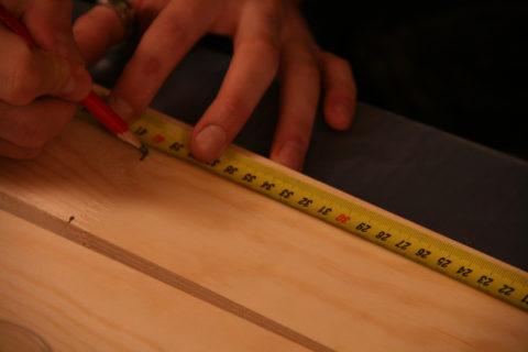 Используйте измерительный инструмент