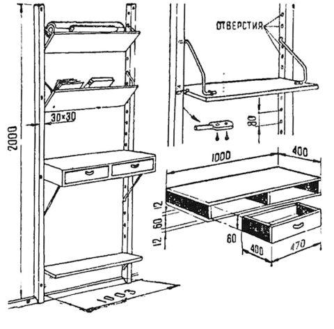 Консольный стеллаж можно оборудовать выдвижными ящиками