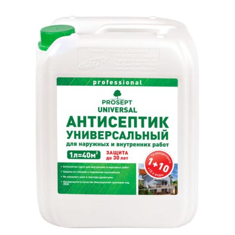 Обязательно обработайте деревянный стеллаж антисептической пропиткой