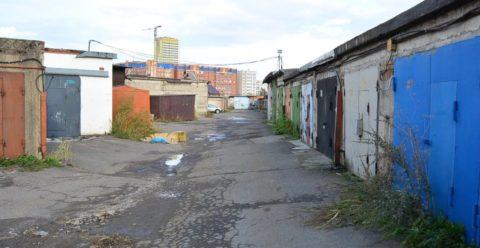 Классический облик российского гаражного кооператива