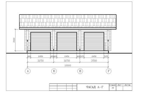 Проект гаража на три автомобиля