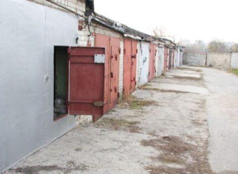 Вскрытый гараж