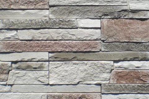 Камень для облицовки фасадов