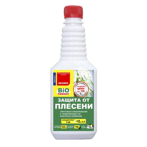 Состав BiO Ремонт